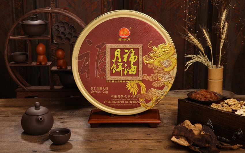 伍仁金腿月饼2kg