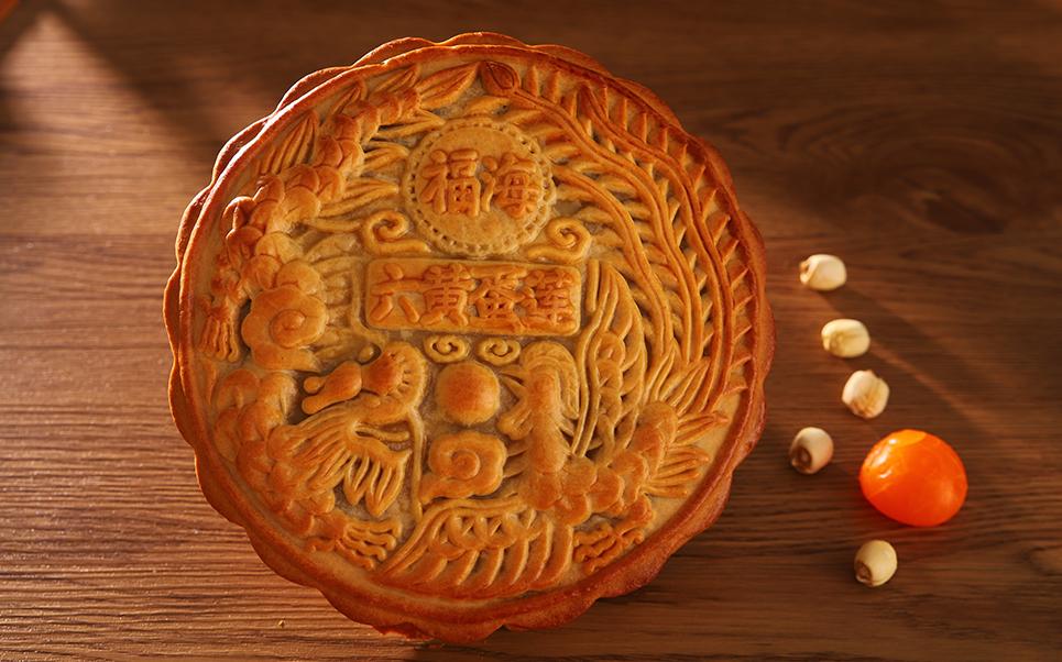 六黄白莲蓉大饼