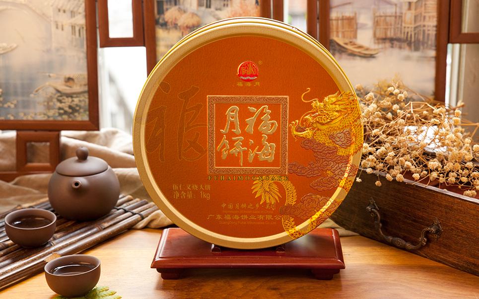 伍仁叉烧月饼1kg