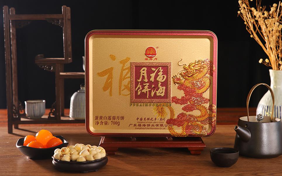 蛋黄白莲蓉月饼600g