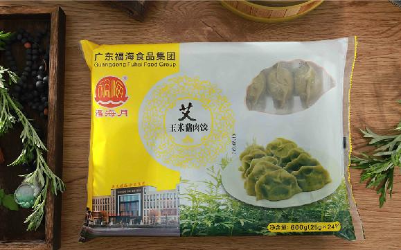 艾玉米猪肉饺