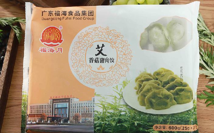 艾香菇猪肉饺